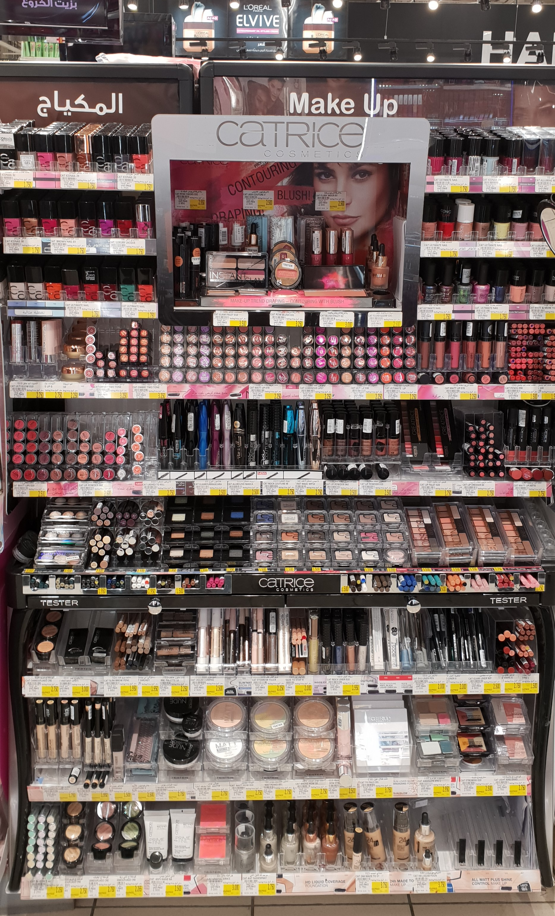 Spotted at Carrefour (Catrice Cosmetics + Essence Cosmetics)