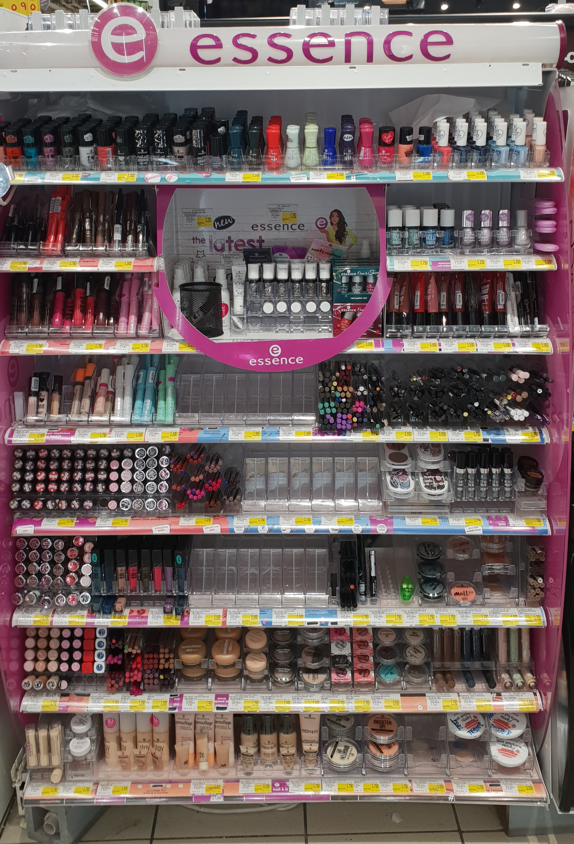 People are always asking where to find Essence Cosmetics in Kuwait. Well, Carrefour is one place. I've actually purchased a handful from there before (here) ...
